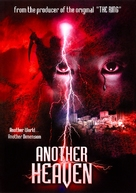 Anazahevun - DVD movie cover (xs thumbnail)