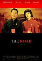 The Road - poster (xs thumbnail)