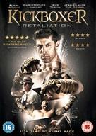 Kickboxer: Retaliation - British DVD movie cover (xs thumbnail)