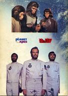 Planet of the Apes - Japanese Movie Cover (xs thumbnail)