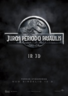 Jurassic World - Latvian Movie Poster (xs thumbnail)