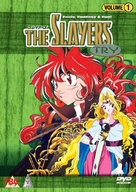 """""""Slayers Try"""" - British Movie Cover (xs thumbnail)"""