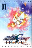 """Kidô senshi Gundam Seed Destiny"" - Japanese DVD cover (xs thumbnail)"