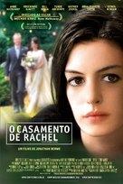Rachel Getting Married - Brazilian Movie Poster (xs thumbnail)