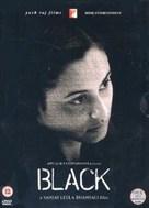 Black - British DVD cover (xs thumbnail)