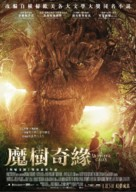 A Monster Calls - Hong Kong Movie Poster (xs thumbnail)