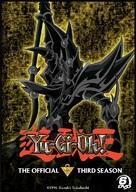 """""""Yûgiô"""" - Movie Cover (xs thumbnail)"""