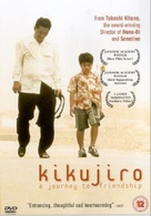 Kikujirô no natsu - British DVD cover (xs thumbnail)