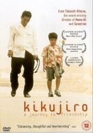 Kikujirô no natsu - British DVD movie cover (xs thumbnail)