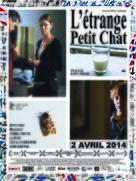 Das merkwürdige Kätzchen - French Movie Poster (xs thumbnail)