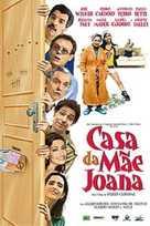 A Casa da Mãe Joana - Brazilian Movie Poster (xs thumbnail)