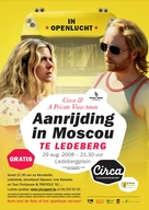 Aanrijding in Moscou - Belgian Movie Poster (xs thumbnail)