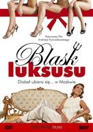 Glyanets - Polish Movie Cover (xs thumbnail)