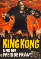 King Kong - German Movie Poster (xs thumbnail)