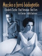 Cat on a Hot Tin Roof - Hungarian DVD cover (xs thumbnail)
