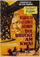 The Bridge on the River Kwai - German Movie Poster (xs thumbnail)