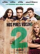 Neighbors 2: Sorority Rising - French Movie Poster (xs thumbnail)