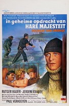 Soldaat van Oranje - Belgian Movie Poster (xs thumbnail)