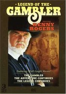 Kenny Rogers as The Gambler - DVD cover (xs thumbnail)