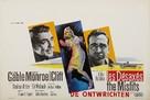 The Misfits - Belgian Movie Poster (xs thumbnail)