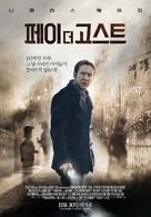 Pay the Ghost - South Korean Movie Poster (xs thumbnail)