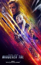 Star Trek Beyond - Hungarian Movie Poster (xs thumbnail)