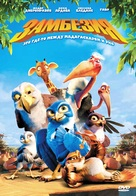Zambezia - Russian DVD movie cover (xs thumbnail)