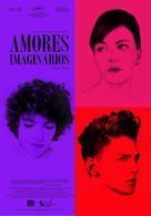 Les amours imaginaires - Brazilian Movie Poster (xs thumbnail)