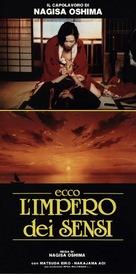 Ai no corrida - Italian Movie Poster (xs thumbnail)