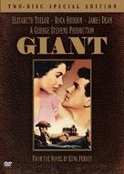 Giant - DVD cover (xs thumbnail)