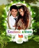 """Enséñame a vivir"" - Argentinian Movie Poster (xs thumbnail)"