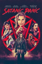 Satanic Panic - Movie Cover (xs thumbnail)