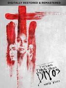 Tatlong taong walang Diyos - Movie Cover (xs thumbnail)