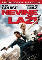 Knight and Day - Serbian DVD movie cover (xs thumbnail)