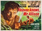 Heaven Knows, Mr. Allison - British Movie Poster (xs thumbnail)