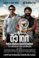 Due Date - Thai Movie Poster (xs thumbnail)