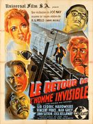 The Invisible Man Returns - French Movie Poster (xs thumbnail)