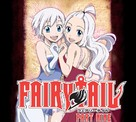 """Fairy Tail"" - Movie Cover (xs thumbnail)"