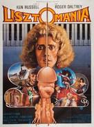 Lisztomania - French Movie Poster (xs thumbnail)