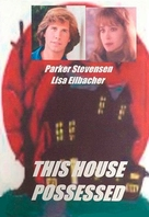 This House Possessed - Movie Poster (xs thumbnail)