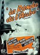 The Tarnished Angels - French Movie Poster (xs thumbnail)