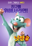 The Nut Job 2 - South Korean Movie Poster (xs thumbnail)