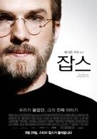 jOBS - South Korean Movie Poster (xs thumbnail)