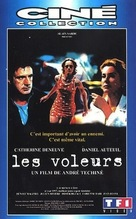Les voleurs - French VHS movie cover (xs thumbnail)