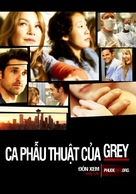 """Grey's Anatomy"" - Vietnamese Movie Poster (xs thumbnail)"