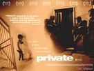 Private - British Movie Poster (xs thumbnail)