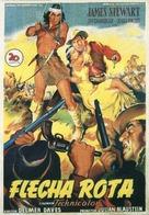 Broken Arrow - Spanish Movie Poster (xs thumbnail)