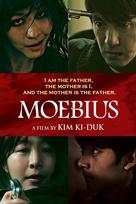 Moebiuseu - DVD cover (xs thumbnail)