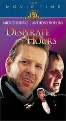 Desperate Hours - VHS cover (xs thumbnail)