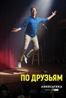 """Crashing"" - Russian Movie Poster (xs thumbnail)"